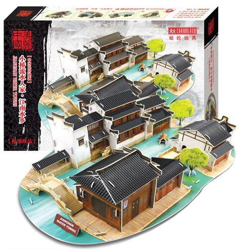 Puzzle Infantinobuild A Town 3d puzzle paper building model diy work gift china jiangnan water towns house