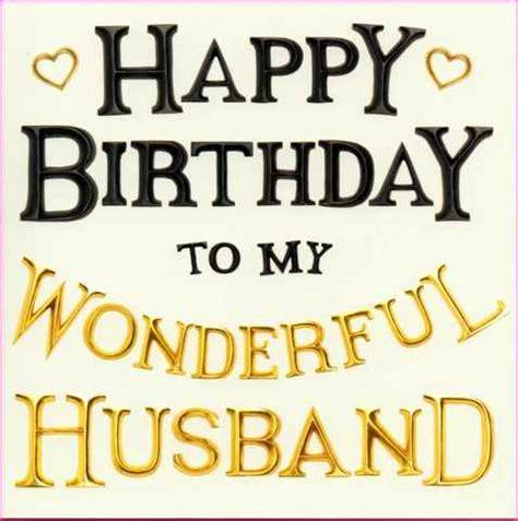 Happy Birthday Husband Christian Quotes Happy Birthday To My Husband Funny Quotes Simple Image