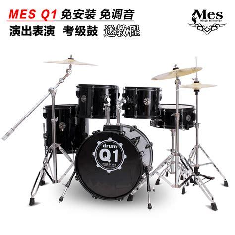Best Seller Sepeda Anak 12 Morison Tongkat Mainan Anak buy grosir kecil drum set from china kecil drum set penjual aliexpress alibaba