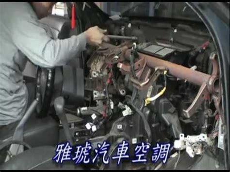Evap Ac Yaris evaporator replacement toyota goa camry2 2 冷氣維修全紀錄
