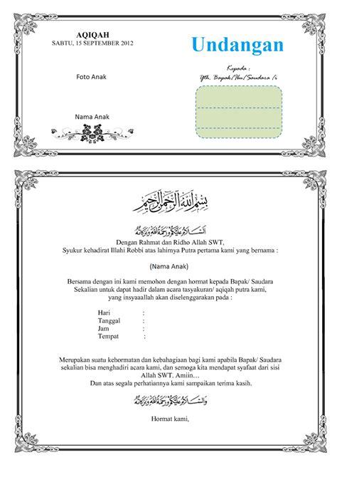 Surat Resmi Undangan by Contoh Surat Undangan Resmi Yang Baik Dan Benar