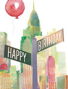 ny sign birthday 171 masha watercolor mischief