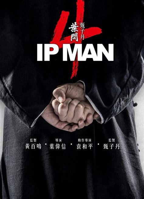 film ip man 4 full movie watch ip man 4 2018 free online
