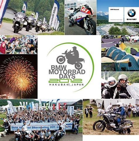 Bmw Motorrad Days Japan by 今年も夏 最後の思い出づくりを Bmw Motorrad Days Japan 2012 Web Mr Bike