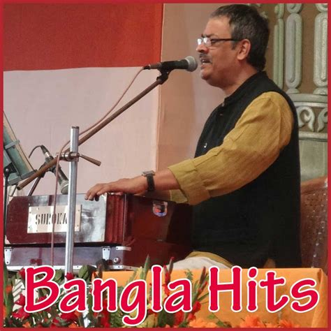 bhulaiya karaoke srikanto acharya download bangla karaoke songs