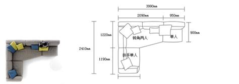 l seater sofa dimensions new l shaped sofa dimensions buy l shaped sofa