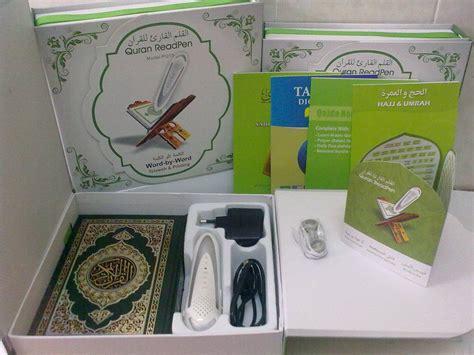 Al Quranku Terjemah Saku al quran digital pen saku terjemah kitab terlengkap pq 18