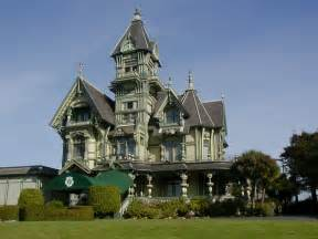 Zillow New Orleans Big Beautiful Mansion Viewing Gallery