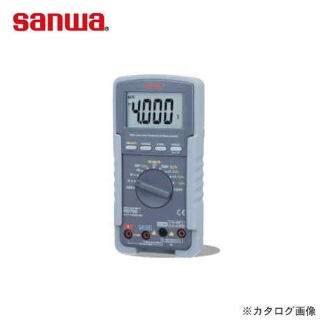 Multimeter Sanwa Rd700 kys rakuten global market sanwa sanwa electric meter