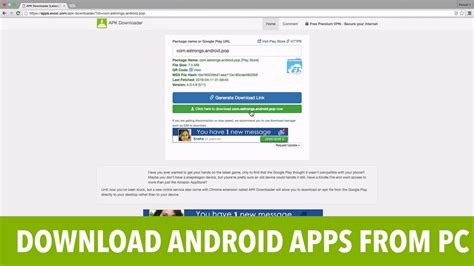 downloader android app 10 most amazing cool websites you didn t existed on the