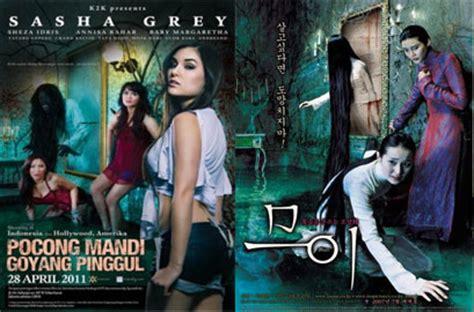 film pocong mandi goyang pingul pocong mandi goyang pinggul 12 poster film indonesia