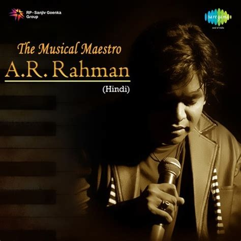download mp3 ar rahman songs awaara bhanwara mp3 song download the musical maestro a r