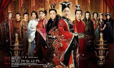 film mandarin the queen 傾城の皇妃 乱世を駆ける愛と野望 第1話 第5話 お気楽 電影生活 ウェブリブログ