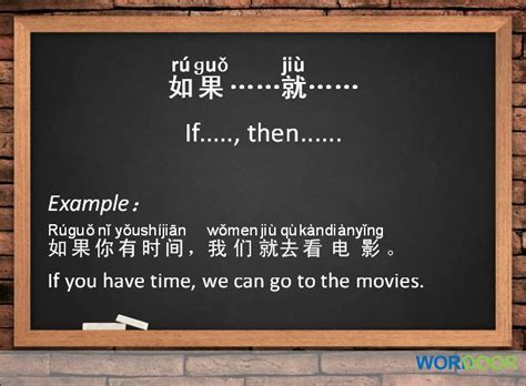 sentence pattern mandarin 17 best ideas about chinese sentences on pinterest learn