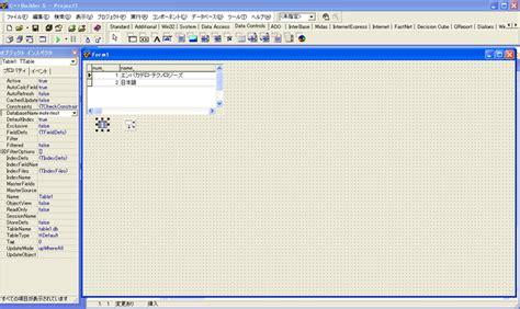 tutorial bde delphi bde paradoxからfiredac tfdmemtableにデータコピーする方法 japan