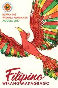 Buwan Ng Wika Theme 2016 Essay by Guro At Wika Buwan Ng Wikang Pambansa 2017