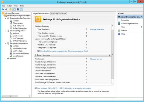 management console how to install exchange 2010 sp3 on windows server 2012