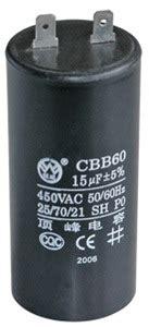 motor capacitor cbb60 china motor capacitor cbb60 c 1 china start capacitor motor capacitor