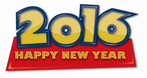 Anschreiben Happy New Year 2016年 年賀状 ディズニーピクサー 無料素材 トイストーリー ロゴ サル イラスト トイストーリーグッズコレクション