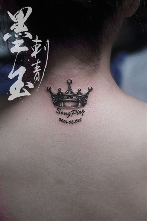 one love tattoo kings cross crown tattoo placement google search tats i love
