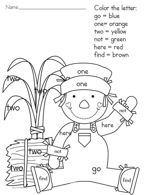 sight word coloring pages free printable hidden sight words coloring pages free printable hidden