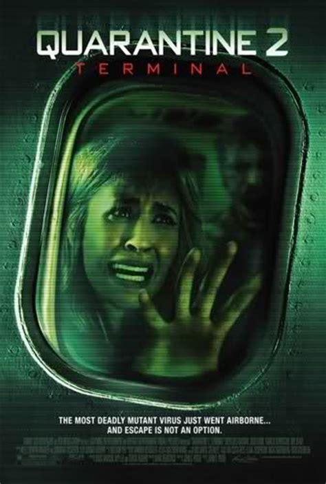 junk yard persianfun  film tarsnak quarantine