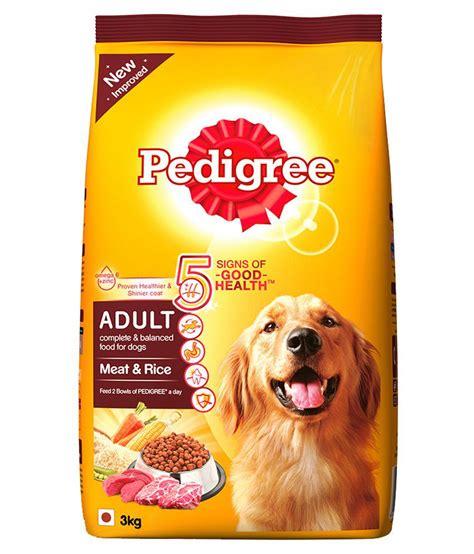 Food Pedigree 1 5 Kg 1 pedigree food rice 3 kg pack buy pedigree food rice