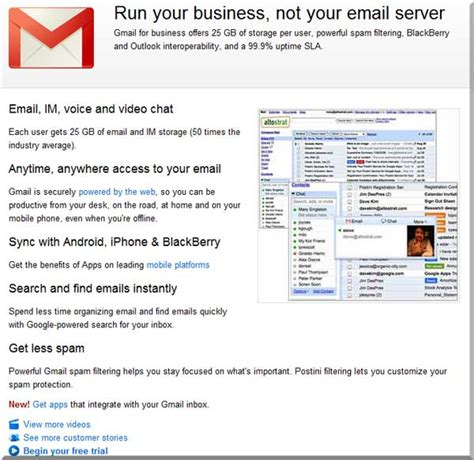 business email databae systems web design