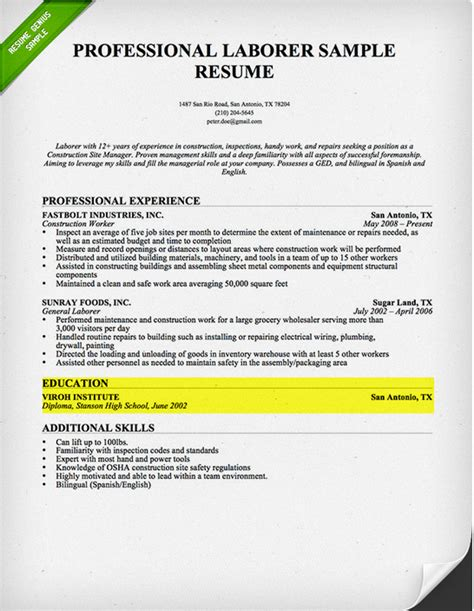 writing education on resume how to write a great resume the complete guide resume