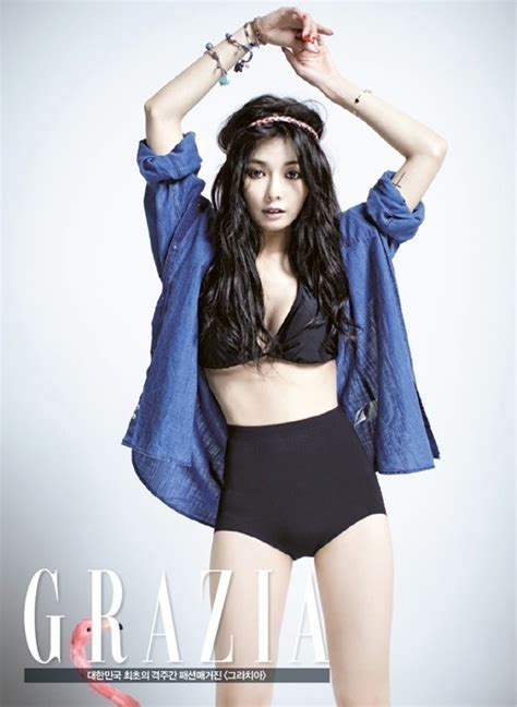 Take A Look At 4minute S Hyuna S Hipster Fashion In | take a look at 4minute s hyuna s hipster fashion in