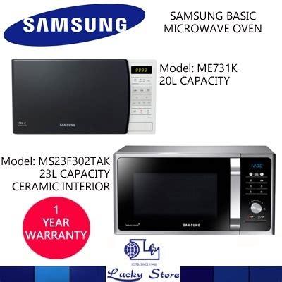 Microwave Samsung Me 731 qoo10 samsung microwave oven 2 models me731k