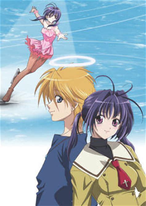 anime drama romance alles 183 drama 44 anime k i love it k 183 alles in