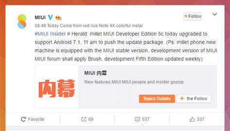 Xiaomi Mi5c Android Nougat 7 1 by Xiaomi Mi 5c Gets Android 7 1 1 Nougat Update Via A
