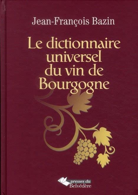 vin scrabble vin de bourgogne 7 lettres