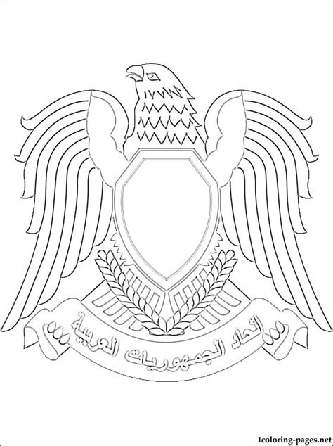 libya coat of arms coloring page coloring pages