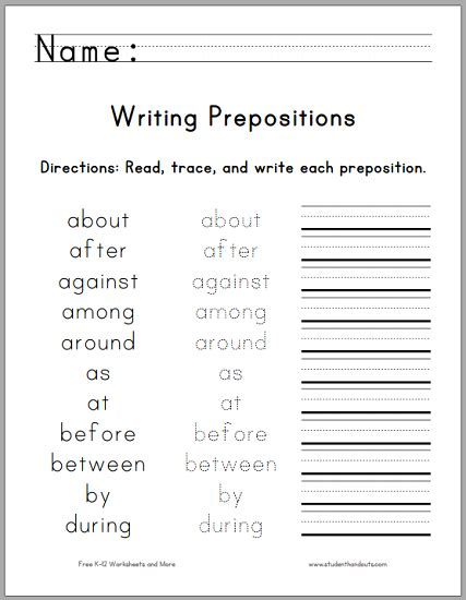 writing the top 25 prepositions free printable worksheet