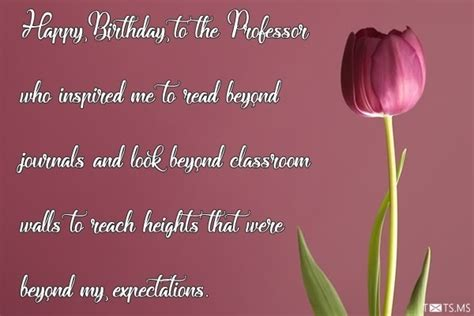 Happy Birthday Wishes To Professor Birthday Wishes For Professors Quotes Messages Images