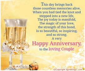 a happy anniversary to the loving anniversary poems cards
