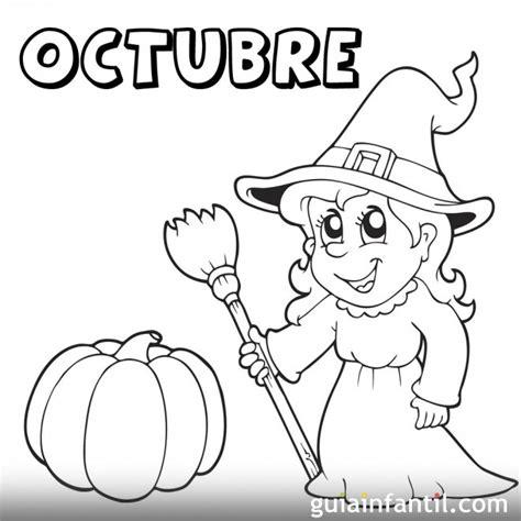 imagenes octubre mes de las brujas mes de octubre de 2016 para colorear