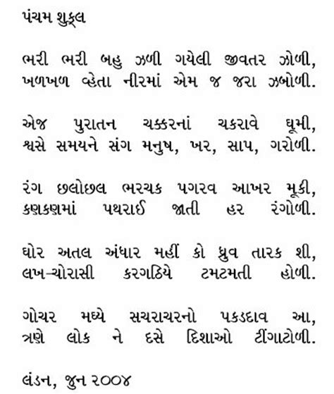 benjamin franklin biography in gujarati pdf mystuff