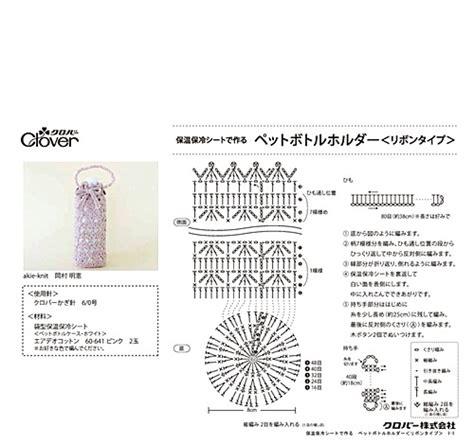tutorial rajut pdf 317 best girly stuff images on pinterest sewing ideas