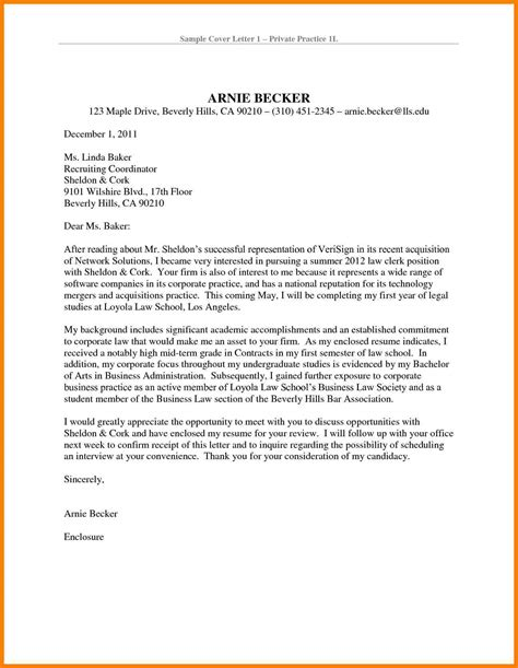 school cover letter exles 8 cover letter for school memo heading