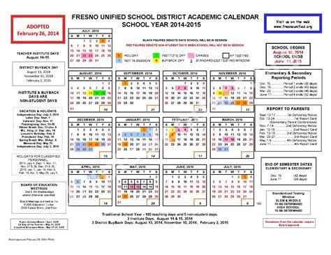 Clovis Unified School District Calendar Fresno Unified Calendar 2014 2015 Calendar Template 2016