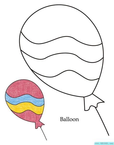 气球填色图片 宝宝涂色画下载 61幼儿网