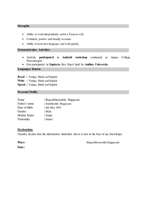 skills and abilities examples resume this is sample resume skills