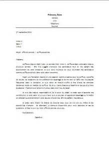 Lettre De Motivation Candidature Sur Recommandation Lettre De Motivation Coiffeur Styliste Lettre De Motivation