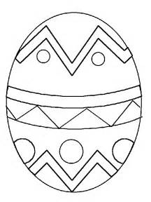 coloriage paques oeuf 1 224 colorier allofamille