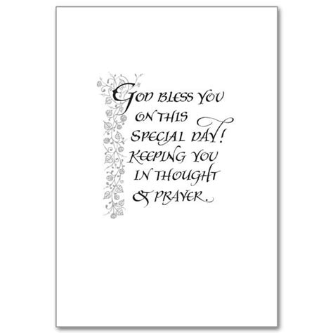 Wedding Anniversary Quotes General best wishes on your 50th anniversary general anniversary card