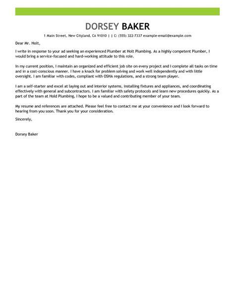 apprentice plumber cover letter examples livecareer