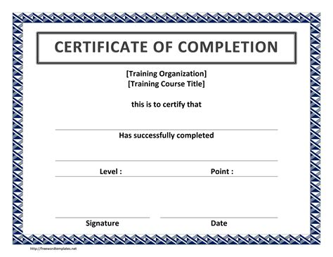 certificate of completion of template providing certificates for courses in
